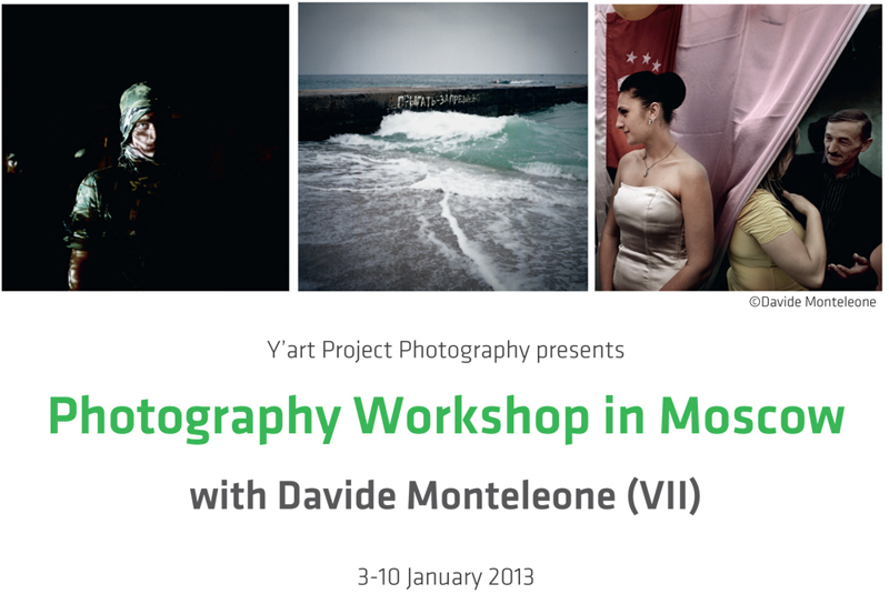 Photo Moscow Workshop with Davide Monteleone 2013